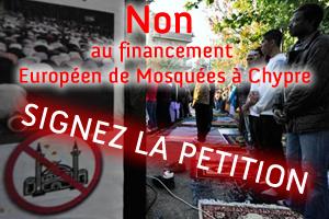 Non au financement Européen de Mosquées à Chypre
